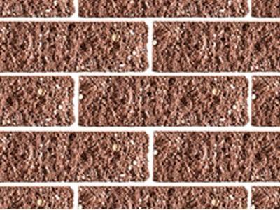 Плитка бетонная Дианит