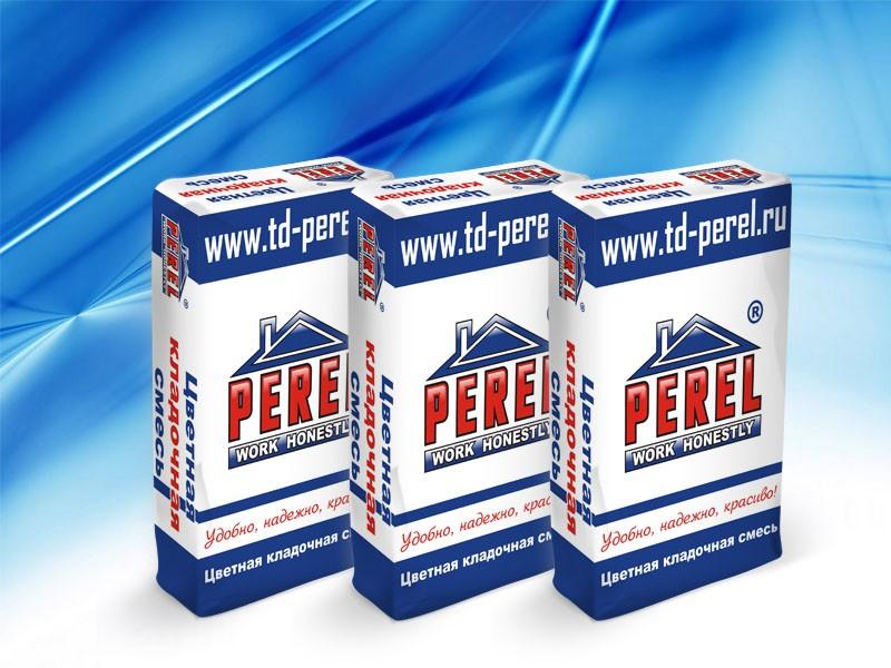 Цветная кладочная смесь Perel NL (для клинкерного и гиперпрессованного кирпича)