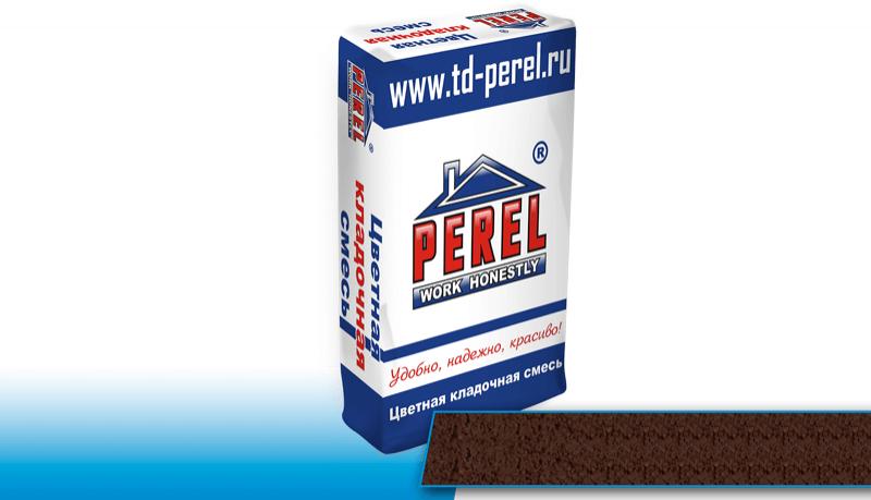 Perel NL 0150 Коричневая 50кг