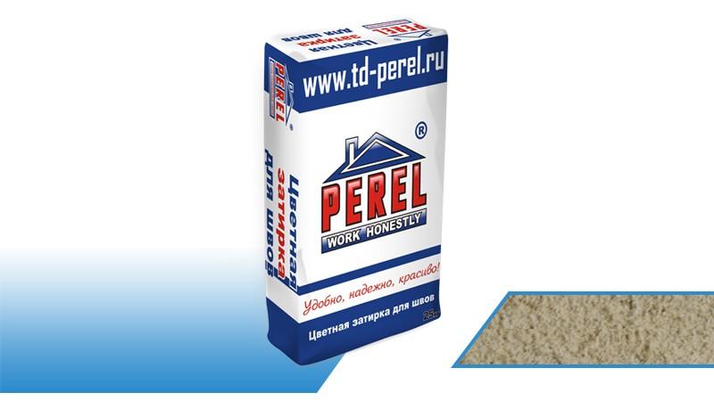 Perel RL 0420 (бежевая)