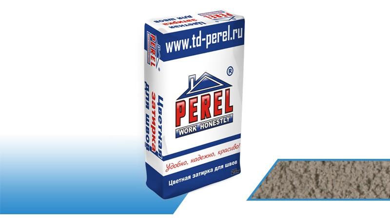 Perel RL 0440 Кремовая
