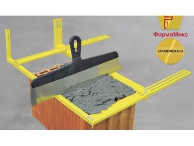 """Комплект для кладки блоков """"Стандарт"""" Ф-2"""