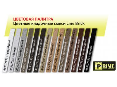 """Prime """"Line Brick Klinker"""" 7073 Жемчужная  25 кг"""