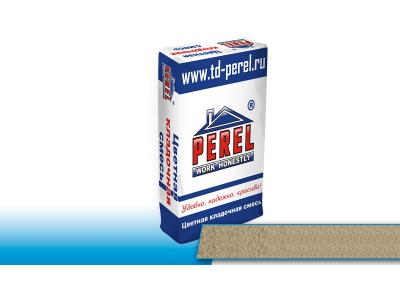 Perel SL 0020 Бежевая 50кг