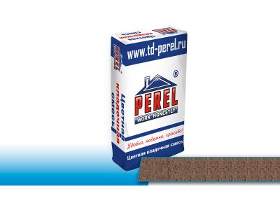 Perel NL 0145 Светло-коричневая 50кг