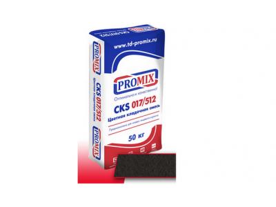 Promix CKS 512 1400  (Темно-серая) 50кг